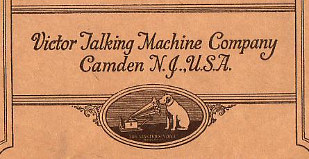 Logo Victor Talking Machine Company